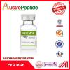 PEGMGF 1000mg - PEG MGF powder 1g
