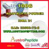 IDRA21powder 100g