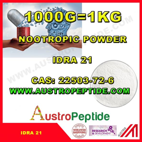 IDRA-21powder 1kg